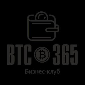 Бизнес-клуб BTC365